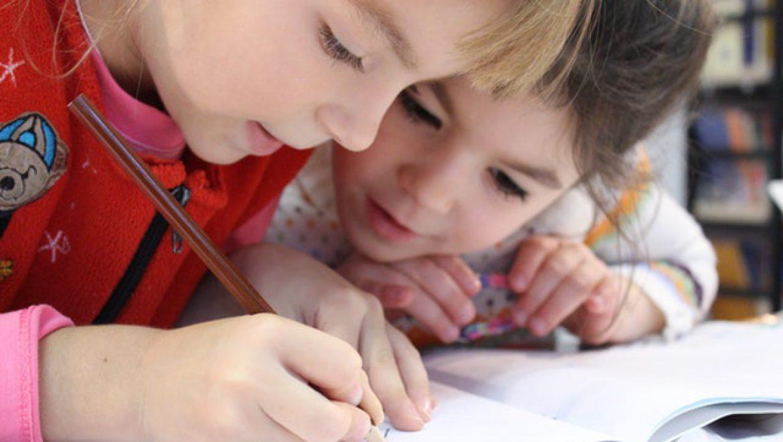 האם הילד שלי לומד מספיק? (חינוך ביתי)